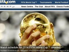 站在世界杯风口上的互联网彩票业飞起来了?