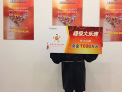 男子健身偶遇1006万 捐款助力体育