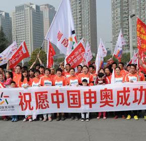 体彩支持全民健身 助郑开国际马拉松赛